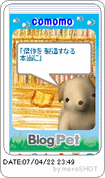 20070422-234958-57287984.png