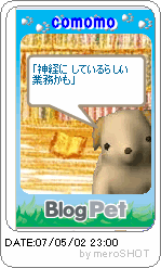 20070502-230053-58563125.png