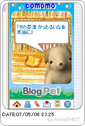 20070506-232553-52362484.png