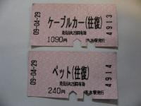 s-065_convert_20090501130952.jpg