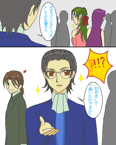 「Shall We ダンス?」