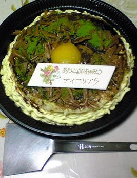 変り種ケーキ♪