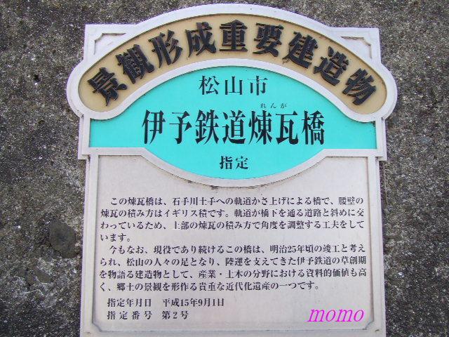 2008_0316場所0005