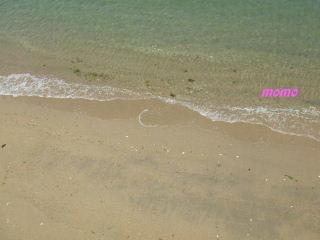 2008_0618梅雨の晴れ間 海0012