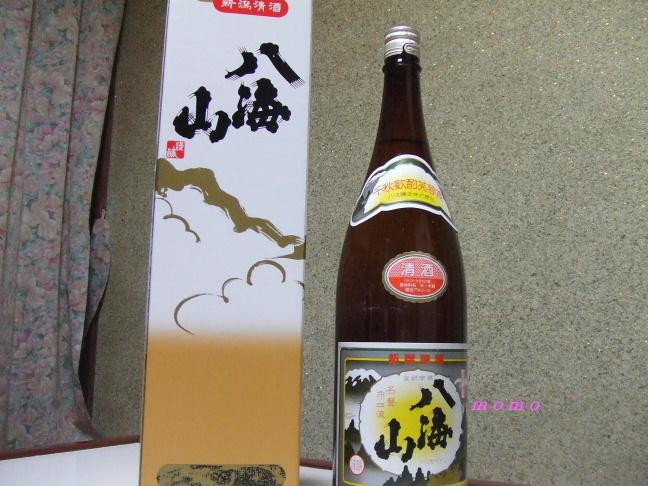 2009_0321お酒0002