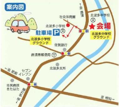 北波多故郷夏祭り(地図)2009