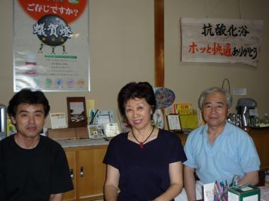 佐里温泉(2009年7月21日)04