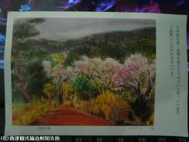 03.池田明史小品展(2009年8月5日)