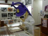 02.唐ワン来訪(2009年9月2日)