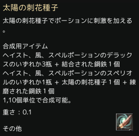 si_10.jpg
