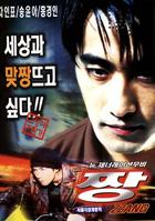 dvd-140PX.jpg