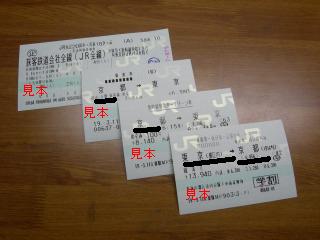 DSCN1139.png