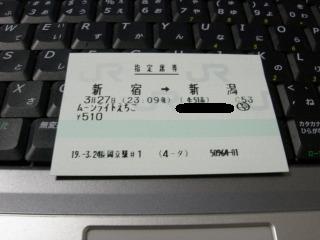 DSCN1298.png