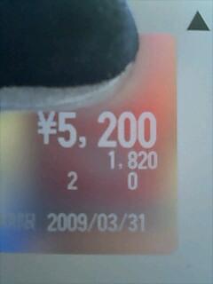 20080517125355