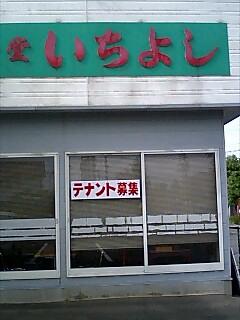 20080928132524