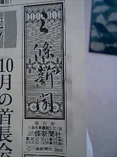 20090117231130
