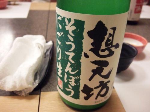 しゃれ亭3