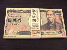 nyuuyokuzai1