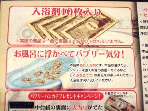 nyuuyokuzai3