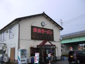 ykohama1