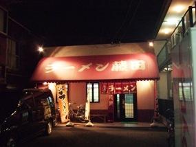 ra-fuji4