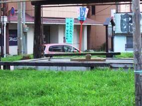 yunohama2
