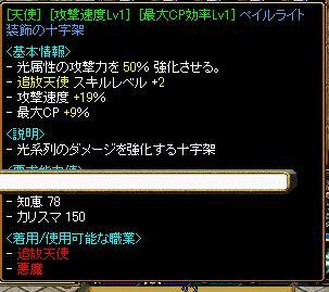 RedStone 09.03.01[01]