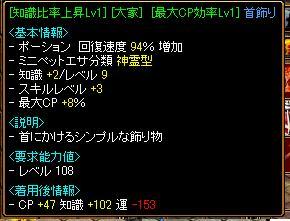 RedStone 09.06.30[00]