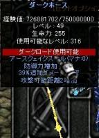 Screen(01_01-09_45)-0000.jpg