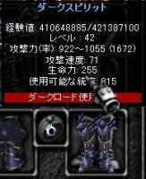 Screen(01_01-09_45)-0001.jpg
