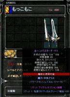 Screen(01_02-00_24)-0004.jpg