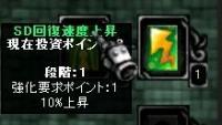Screen(01_02-11_03)-0008.jpg