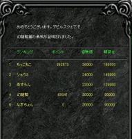 Screen(01_07-12_21)-0002.jpg