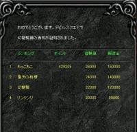 Screen(01_08-20_20)-0000.jpg