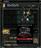 Screen(01_11-07_29)-0001.jpg