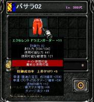 Screen(01_11-09_53)-0000.jpg
