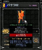 Screen(01_16-08_56)-0009.jpg
