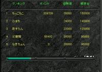 Screen(01_16-10_20)-0012.jpg