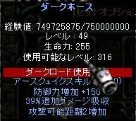 Screen(01_19-09_54)-0003.jpg