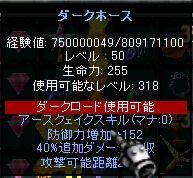 Screen(01_19-11_45)-0007.jpg