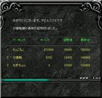 Screen(01_20-10_20)-0001.jpg