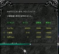 Screen(01_20-12_20)-0006.jpg