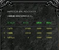 Screen(01_21-10_20)-0000.jpg