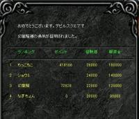 Screen(01_22-10_20)-0007.jpg