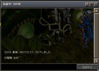 Screen(01_22-15_43)-0000.jpg