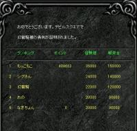 Screen(01_24-06_20)-0001.jpg
