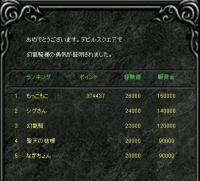 Screen(01_25-06_20)-0001.jpg