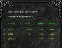 Screen(01_26-06_20)-0002.jpg