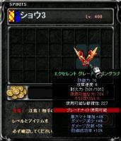 Screen(01_26-23_09)-0007.jpg