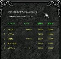 Screen(01_27-06_20)-0000.jpg